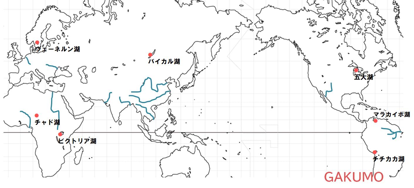 主な世界の湖地図