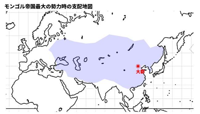 モンゴル帝国勢力地図